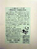 20050320_2.jpg