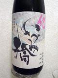 20051001_1.jpg