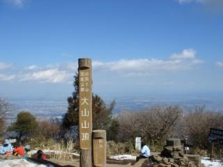 20060320-1.jpg